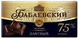 Шоколад Бабаевский Элитный горький 75% 200г