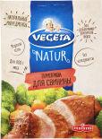 Приправа Vegeta для свинины 25г