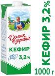 Кефир Домик в деревне 3.2% 1л