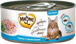 Корм для кошек Мнямс Тунец с креветками в нежном желе 70г