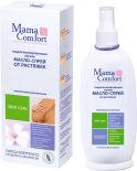 Масло-спрей Mama Comfort от растяжек гидрогенизированное 250мл