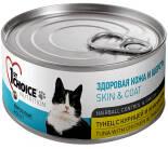 Корм для кошек 1st Choice тунец с курицей и ананасом 85г