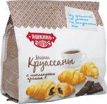Мини-круассаны Яшкино с шоколадным кремом 180г