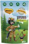 Корм для кошек Мнямс Пир охотника Мясные кусочки  с уткой кроликом и дичью 85г