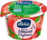 Йогурт Valio с клубникой 2.6% 180г