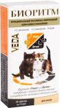 Биоритм для котят Veda витаминно-минеральный корм 48 таблеток