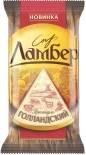 Сыр Ламбер Голландский 45% 180г