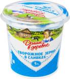 Творожное зерно Домик в деревне в сливках 5% 350г