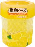 Освежитель воздуха Aromabeads Лимон 200г