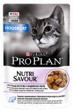 Влажный корм для кошек Pro Plan Nutri Savour Housecat кусочки в желе с индейкой 85г
