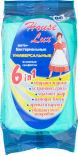 Салфетки влажные House Lux 6in1 универсальные антибактериальные 80шт