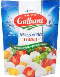 Сыр Galbani Моцарелла Мини 45% 100г