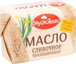 Масло сливочное Вкуснотеево Традиционное 82.5% 200г