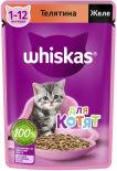 Корм для котят Whiskas Желе с телятиной 75г