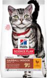 Сухой корм для кошек Hills Science Plan Hairball Indoor для выведения шерсти из желудка с курицей 1.5кг