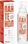 Пена Пантенол 5% для восстановления поврежденной кожи 150мл