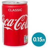 Напиток Coca-Cola 150мл