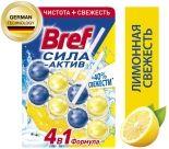 Средство чистящее для унитаза Bref Сила-Актив Лимонная Свежесть 2шт*50г