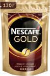 Кофе молотый в растворимом Nescafe Gold 130г