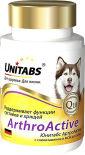 Витамины для собак Unitabs ArthroActive с Q10 100шт