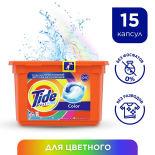 Капсулы для стирки Tide Все в 1 PODs Color 15шт