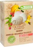 Зефир Живые конфеты Лимон Малина Ваниль на фруктозе 240г