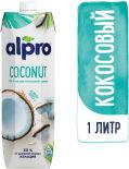 Напиток кокосовый Alpro Original 1л