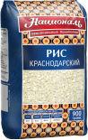 Рис Националь Краснодарский белый круглозерный 900г
