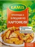 Приправа Kamis К блюдам из картофеля 25г