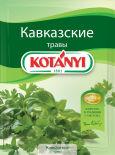 Приправа Kotanyi Кавказские травы 9г