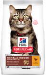 Сухой корм для пожилых кошек Hills Science Plan для вывода шерсти с курицей 1.5кг