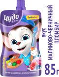 Йогурт Чудо Детки Малиново-Черничный Пломбир 2.7% 85г