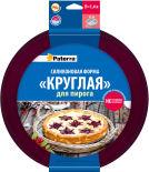 Форма для выпечки Paterra силиконовая 21*4см