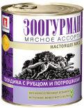 Корм для собак Зоогурман Мясное ассорти Говядина с рубцом и потрошками 350г
