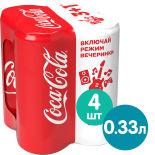 Напиток Coca-Cola 4шт*330мл