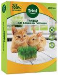 Травка для кошек Triol