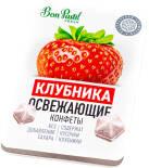 Конфеты Bon Pastil Fresh Клубника 8шт