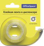 Лента OfficeSpace клейкая 12мм*20м