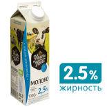 Молоко Углече Поле пастеризованное 2.5% 1кг