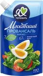 Майонез Московский Провансаль Классический 67% 220мл