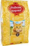 Сухой корм для кошек Родные корма Курица 2.045кг