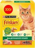 Сухой корм для кошек Friskies с курицей и садовой зеленью 300г