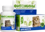 Фитомины для кошек Veda для шерсти 50г