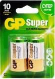 Батарейки GP Super 14A LR14 С 1.5В 2шт