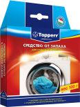 Поглотитель запаха Topperr для стиральной машины 100г