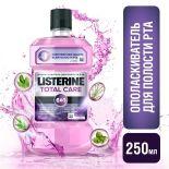 Ополаскиватель для рта Listerine Total Care 6в1 250мл
