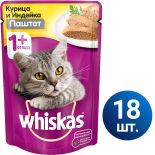 Влажный корм для кошек Whiskas Мясной паштет из курицы с индейкой 18шт*85г