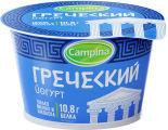 Йогрут Campina Греческий 5% 180г
