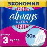 Прокладки Always Ultra Super 30шт