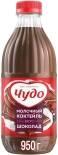 Коктейль молочный Чудо Шоколад 2% 950мл